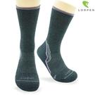 Lorpen T2 女美麗諾羊毛健行襪T2LCW(II) /城市綠洲(登山襪、吸濕排汗、保暖舒適)