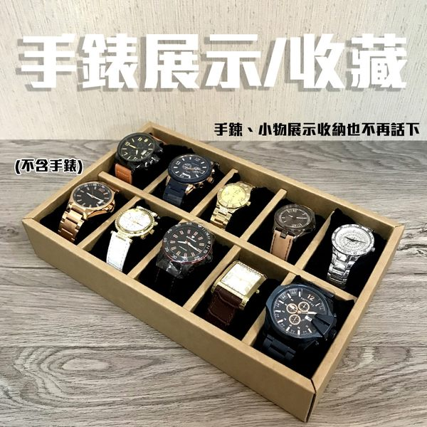 錶盒/首飾盒/收納盒 十格收藏展示盒 霧面質感 附海綿枕 ☆匠子工坊☆【UZ0035】