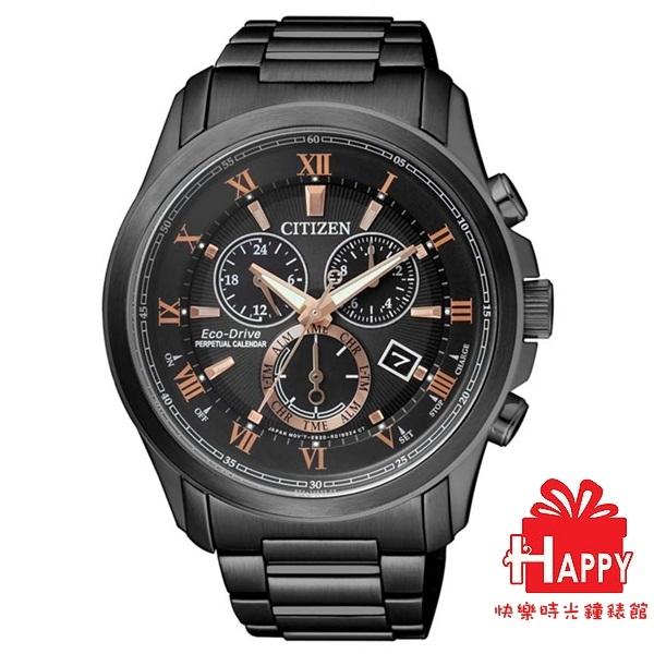 日本CITIZEN星辰Eco-Drive 光動能 雙時區萬年曆時尚腕錶  公司貨2年保固 BL5545-50E -黑x金