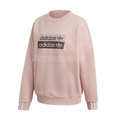 adidas 長袖T恤 Sweatshirt 粉紅 黑 女款 大學T 運動休閒 【PUMP306】 EC0746