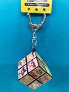 【震撼精品百貨】蠟筆小新_Crayon Shin-chan~小新鑰匙圈-小新同學#08507