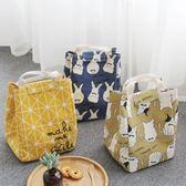 大號手提裝飯盒袋的手提包帶飯鋁箔防水包包加厚保溫包便當盒袋「韓風物語」