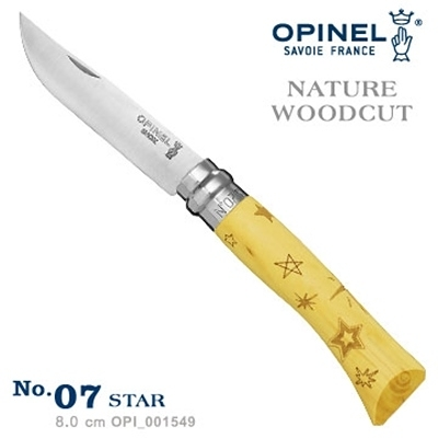 OPINEL NATURE - WOODCUT 法國刀自然圖騰系列-星星圖騰 No.07 #OPI_001549【AH53040】i-style居家生活