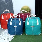旅行包袋大容量女士行李手提包出差待產包超輕便短途行李
