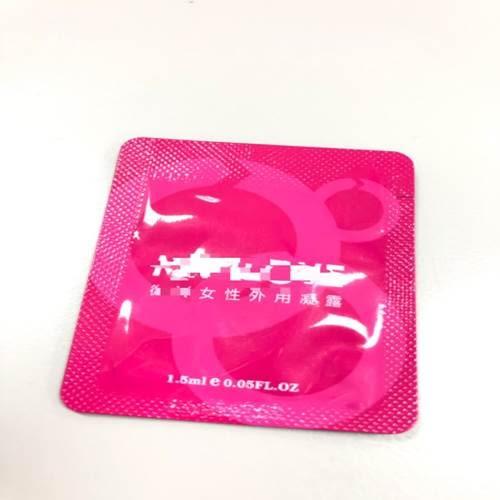 威而柔 熱銷商品 女用潤滑液 女性情趣提升凝露 女用快感提升液 1.5ml 單包售 1入