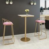 北歐大理石吧臺桌家用小圓桌休閒咖啡廳奶茶店甜品店高腳桌椅組合 交換禮物DF