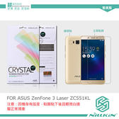 NILLKIN ASUS ZenFone 3 Laser ZC551KL 超清防指紋保護貼 含鏡頭貼