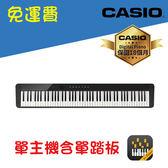 【卡西歐CASIO官方旗艦店】Privia 數位鋼琴PX-S1000BK黑色(單主機)/支援藍芽撥放