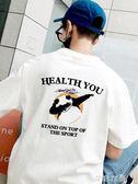 夏季港風短袖情侶T恤男士韓版潮流ins半袖寬鬆上衣白色嘻哈熊衣服      芊惠衣屋