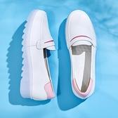 工作鞋 白色護士鞋女秋冬季新款軟底舒適平底皮鞋工作透氣果凍底單鞋 瑪麗蘇