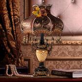 快速出貨-歐式台燈臥室床頭燈高檔奢華別墅客廳台燈複古美式溫馨創意燈具xw