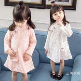 女寶寶裙子秋季1-3歲潮2018新款女童洋氣長袖洋裝公主旗袍2小童秋裝