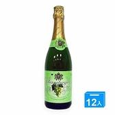 七星白葡萄汽泡香檳飲料750ml*12【愛買】