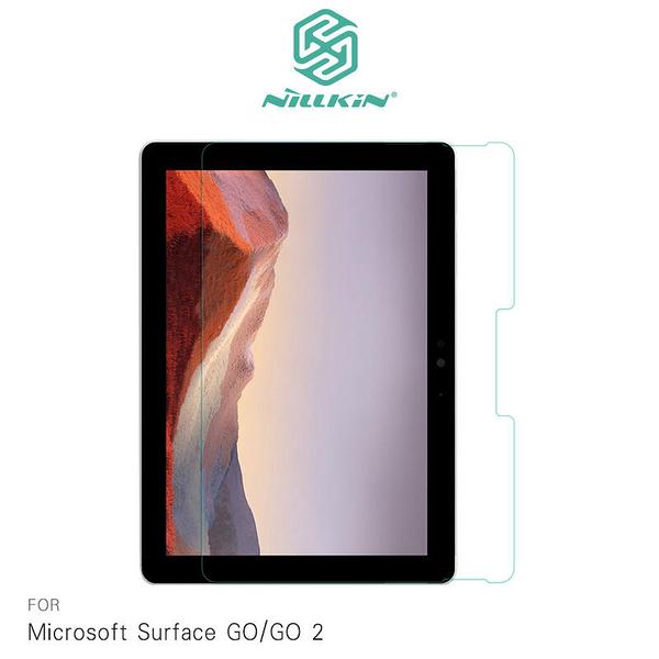 【愛瘋潮】NILLKIN Microsoft Surface GO/GO 2 Amazing H+ 防爆鋼化玻璃貼