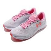 Under Armour UA 慢跑鞋 W Charged Pursuit 2 灰 粉紅 女鞋 運動鞋 【PUMP306】 3022604102