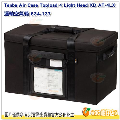 Tenba Air Case Topload 4 Light Head XD AT-4LX 運輸空氣箱 634-137