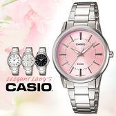 CASIO手錶專賣店 卡西歐  LTP-1303D-4A 女錶 指針表 不繡鋼錶帶 強力防刮花礦物玻璃 50米防水