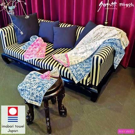 【クロワッサン科羅沙】日本ISSO ECCO今治(imabari towel)~無撚有樂町毛巾34*80cm