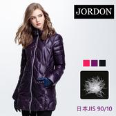 JORDON 橋登 女款長版超輕羽絨外套 S-3XL 葡萄紫