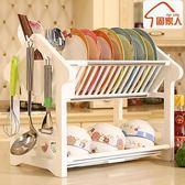 塑膠放碗架碗碟瀝水架碗櫃廚房置物架盤子碗筷收納用品用具小百貨 歐韓時代