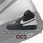Nike 休閒鞋 Air Force 1 High 07 LV8 3M 黑 銀 男鞋 高筒 反光 AF1 【ACS】 CU4159-001