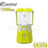 ADISI  AS16140 多功能LED鋰聚充電營燈