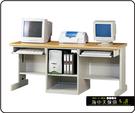 {{ 海中天休閒傢俱廣場 }} C-22 摩登時尚 辦公桌系列 189-04 直立式電腦桌(木紋檯面)