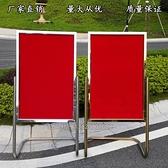 水展示架立指示不銹鋼廣告海報架酒店L型腳迎賓導向  快速出貨