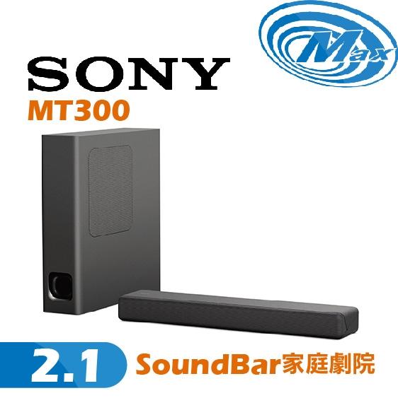 《麥士音響》 SONY索尼 家庭劇院 SoundBar聲霸 MT300