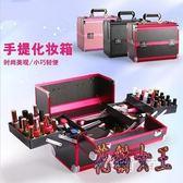 化妝箱 大號專業化妝收納包手提美甲紋繡半永久工具箱 BF9827【花貓女王】