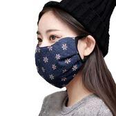 韓版冬季純棉口罩女加厚全棉布保暖時尚透氣易呼吸防寒防塵可清洗 焦糖布丁