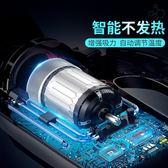 車載吸塵器無線充電大功率汽車專用強力家用車內兩用