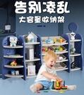 兒童玩具收納架置物架多層收納神器幼兒園儲物櫃寶寶玩具整理書架 「時尚彩紅屋」