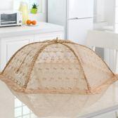 家用剩菜罩蓋菜罩可摺疊飯桌罩遮菜罩子長方形餐桌罩食物罩飯菜罩igo    西城故事