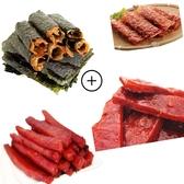 【第二件在折$50】肉乾組合商品 海苔脆肉捲 / 杏仁脆片 / 蜜汁肉乾 / 泰式肉乾 甜園小舖