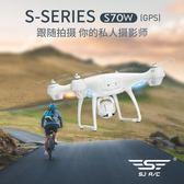 無人機 高清航拍機智能雙返航專業無人機高清航拍遙控飛機4K四軸飛行器航模 免運 DF