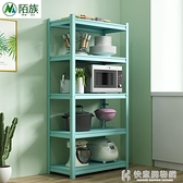 廚房置物架落地多層儲物架烤箱微波爐鍋碗碟夾縫架多功能收納架子 NMS 快意購物網