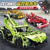 積木遙控車益智拼裝拼插汽車模型兒童玩具MJBL 預購商品