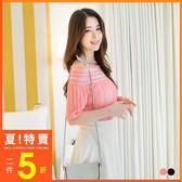 《AB2562》圖騰刺繡純色一字領百褶雪紡上衣.2色 OrangeBear
