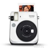 拍立得 富士 mini70自拍相機 一次成像相機 套餐含拍立得相紙 雙12