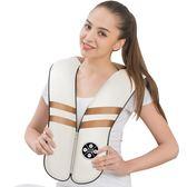按摩 茗振頸椎按摩器儀頸部腰部肩部頸肩敲敲樂多功能全身捶打肩頸披肩 莎瓦迪卡