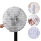 電扇防塵罩 卡通電風扇安全網保護罩