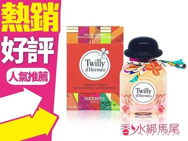 愛馬仕 Charming Twilly 絲巾限量版包裝 女性淡香精 85ML(幸運草)◐香水綁馬尾◐
