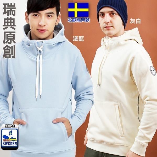 【南紡購物中心】【戶外趣】瑞典款 男款連帽厚磅極地禦寒上衣(LA4401 灰白/淺藍)