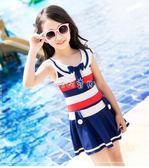 女童泳裝 兒童泳衣女孩中大童韓國連體裙式泳裝平角女童學生游泳衣套裝 珍妮寶貝
