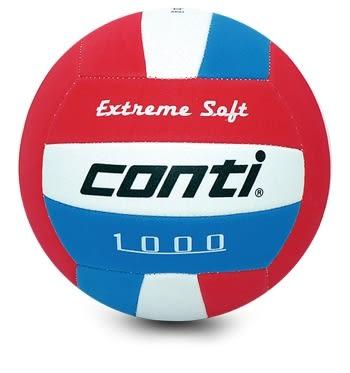 安全軟式排球(4號球) 紅/白/藍