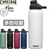 CamelBak 1000ml Chute Mag保溫水瓶_多色 戶外保冰水壺/保溫杯/不鏽鋼瓶/隔熱鋼瓶/運動水壺