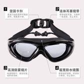 黑五好物節游泳鏡捷虎游泳鏡女大框透明防水防霧高清泳鏡泳帽套裝男近視游泳眼鏡包