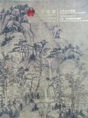 【書寶二手書T9/收藏_XCF】福建華夏_古代書畫_2014/5/12