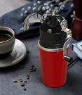 咖啡機 Tanto咖啡機手搖磨豆機手動磨粉機研磨機家用小型手磨便攜1人-2人 MKS交換禮物